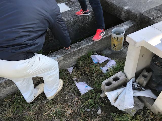 現地調査にて漏水箇所の予測