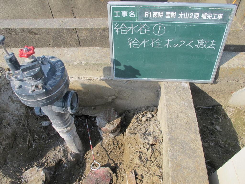 給水栓ボックスをどけると漏水位置が