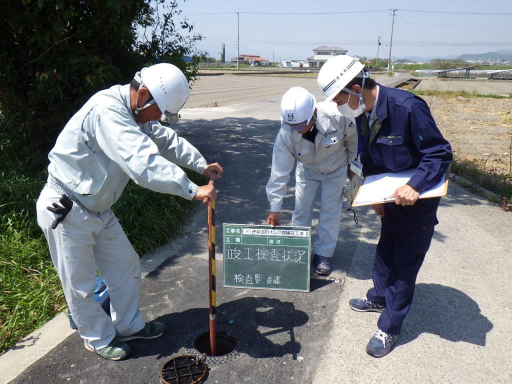 農水管工事の竣工検査状況